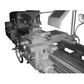 Токарно-винторезный станок 1М63